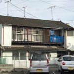 井手野アパート