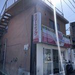 中島アパート 8号室